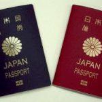 公証役場でのパスポート認証代行